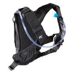 Sac à eau VTT XC LITE Noir