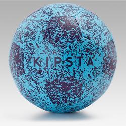 Balón Fútbol Playa Kipsta Softball XLight Talla 5 290 Gramos Azul