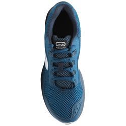 RUN ACTIVE MEN'S RUNNING SHOES - GREY