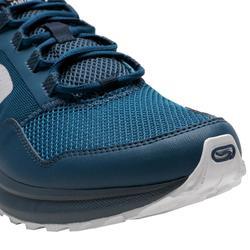 男款跑鞋RUN ACTIVE - 灰色