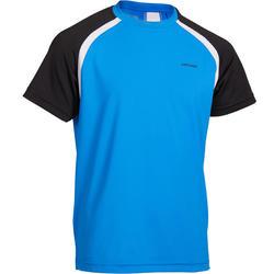 兒童款T恤500-藍色