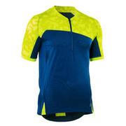 Modra in rumena kolesarska majica ST 500