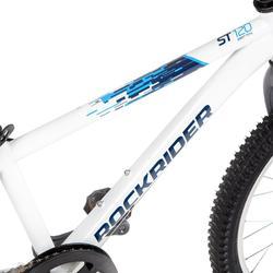 """20""""六至九歲兒童登山車Rockrider ST 120"""
