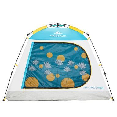 【快開式】4人 防風防曬夏日遮陽帳篷 QUECHUA