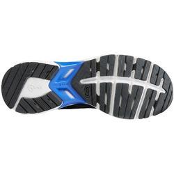 Laufschuhe Kiprun Long Damen blau