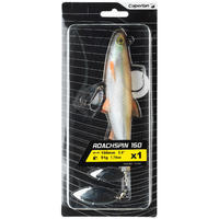 ROACHSPIN 150 ROACH SPINTAIL SHAD SOFT LURE