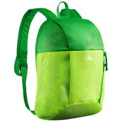 兒童款背包Arpenaz 7 L-綠色