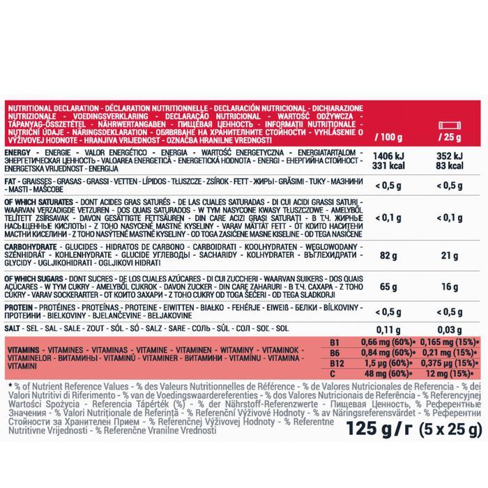 Pasta de fruta ULTRA fresa acerola 5x25 g
