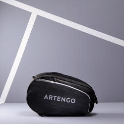 Tennistasche 100 S Schlägertasche grau