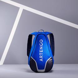 Rugzak voor racketsporten BP 100 indigo