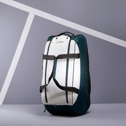 Tennistas Artengo S 500 S kaki/wit