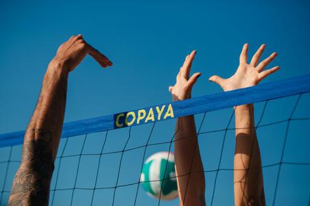 Набор (сетка и стойки) для игры в пляжный волейбол BV 500 (6 м)