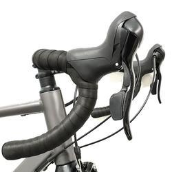 Racefiets / wielrenfiets RC120 Abyss Microshift grijs