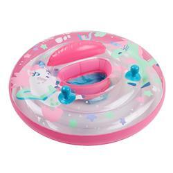 透明「獨角獸圖案」嬰幼兒坐式泳圈搭配探索握把