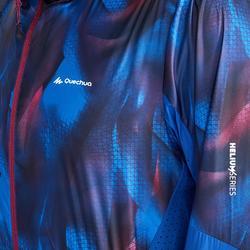 防曬外套Helium MH500-深軍藍色