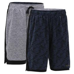 雙面籃球短褲(中階球員)