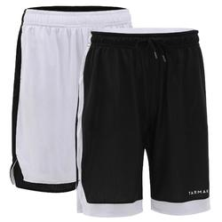 Intermediate Reversible Basketball Shorts - Dark Grey/Black