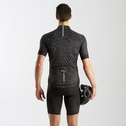 MAILLOT VELO ROUTE ETE HOMME CYCLOSPORT NOIR DRIPPING