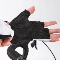 RoadR 500 Cycling Gloves - White
