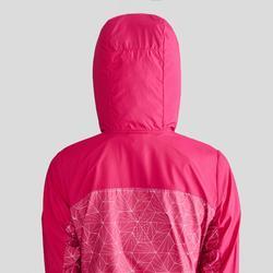 防曬外套HELIUM MH500-粉色