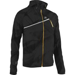 Veste coupe-vent trail running gris carbone graph homme