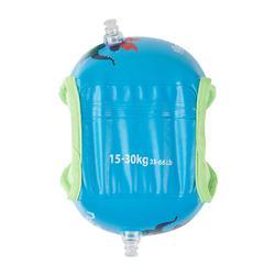 15至30 kg兒童內層布料游泳臂圈藍色「龍」印花