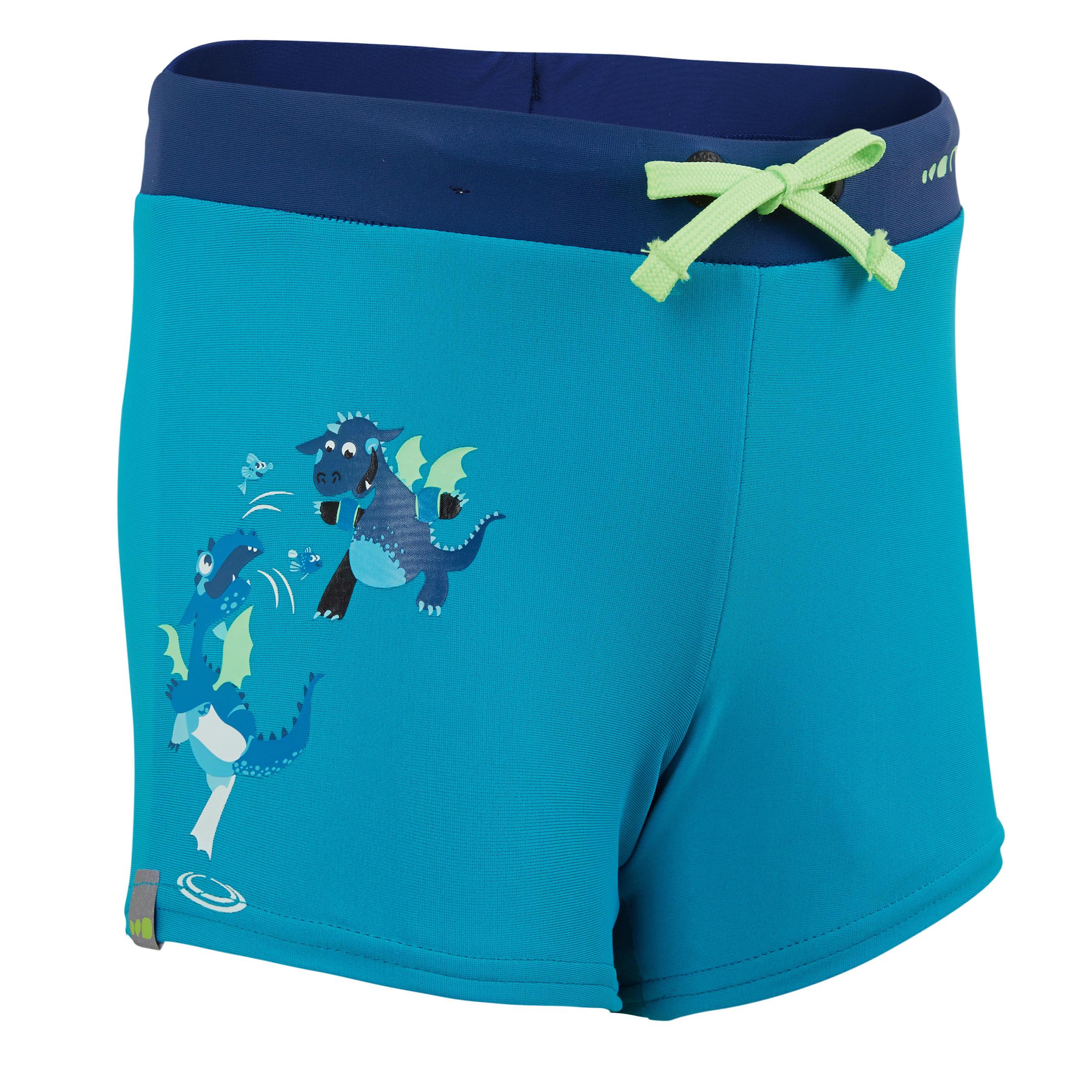 กางเกงว่ายน้ำแบบบ็อ...