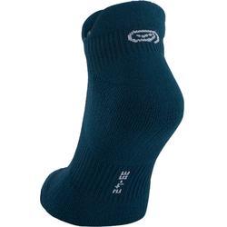 跑步隱形襪COMFORT,兩雙入 - 靛藍色