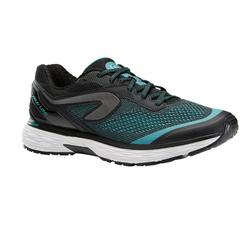 Kiprun Long Men's Running Shoes - Black Green
