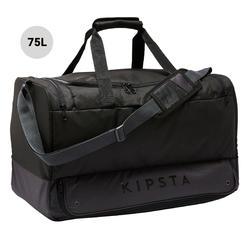 Voetbaltas / Sporttas Hardcase 70 liter zwart
