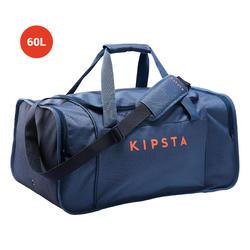 Sporttas Kipocket 60 liter blauw en oranje