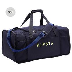 Sports Duffle Bag Kipocket 80 Litres - Blue/Yellow