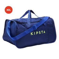 Bolsa de deporte Kipocket 40 litros azul y amarillo