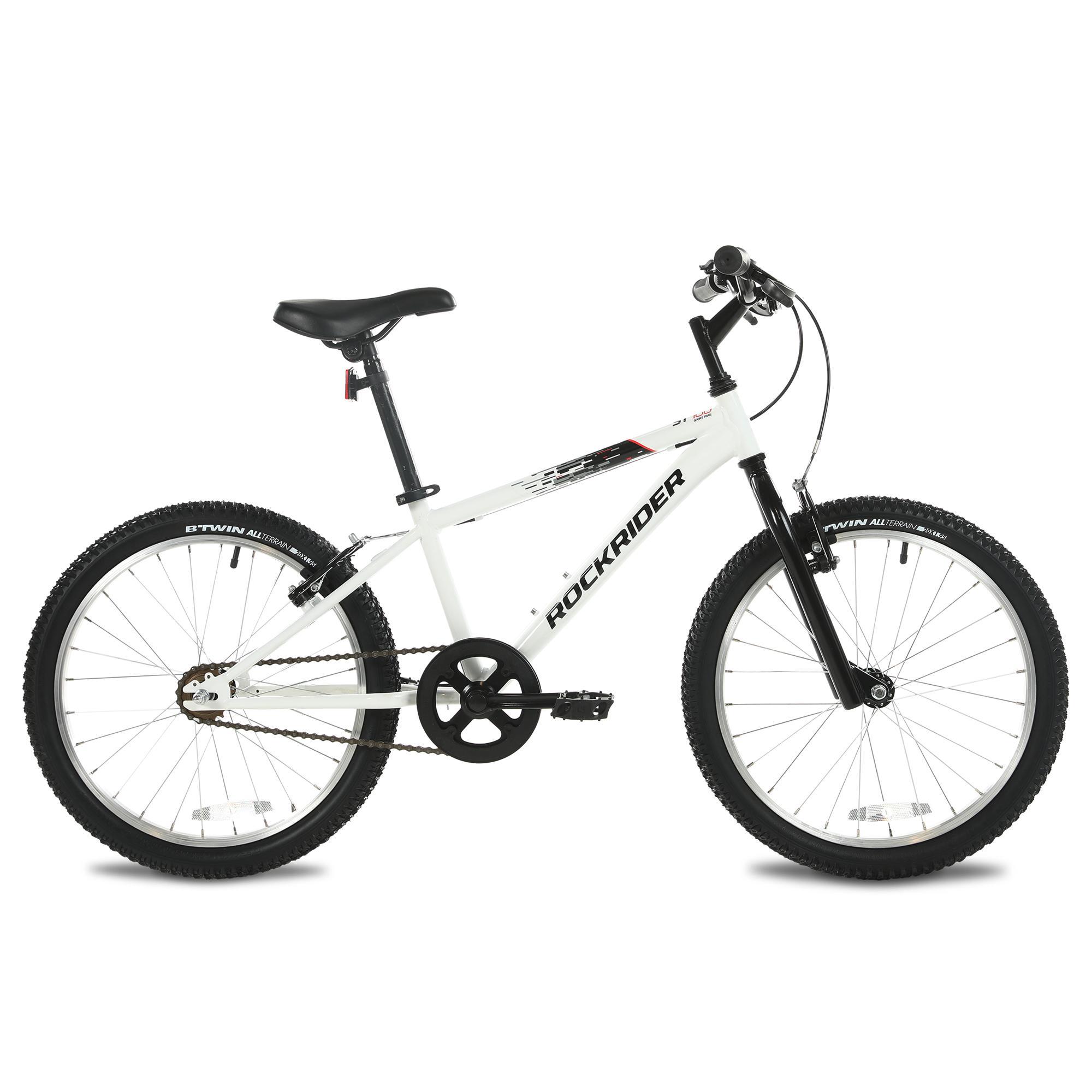 จักรยานเสือภูเขา ST...