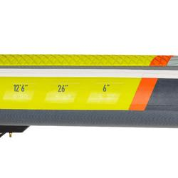 中階12呎6吋充氣式競速立式划槳板