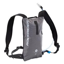 ST100 Hydration Pack, Grey