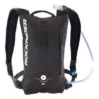 ST100 Hydration Backpack 3 L