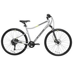 700C RIVERSIDE 900 混合單車鋁合金版 - 銀灰色