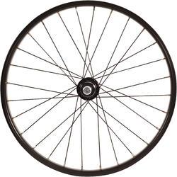 "Rueda Bicicleta Plegable 20"" Pulgadas Trasera"