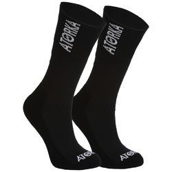 Calcetines de Balonmano Atorka H500 Media Caña Negro Blanco