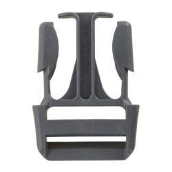 Boucle trappe arrière pour le Kayak gonflable strenfit X500