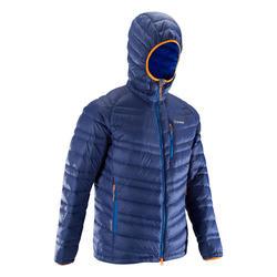 男款登山運動外套-山地淡藍