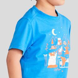 兒童款健行T恤MH100-藍色