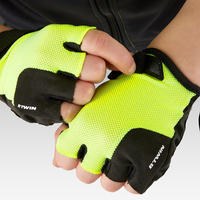 GUANTES CICLISMO JUNIOR 500 AMARILLO