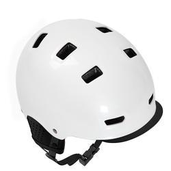 城市自行車碗型安全帽500 - 白色