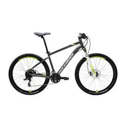Mountainbike 27,5 Zoll Rockrider ST520 grau