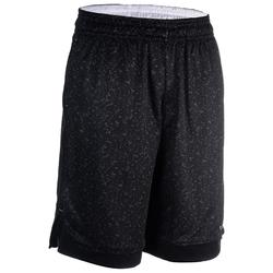 Basketbalshort reversible wit/zwart (heren)