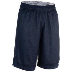 Omkeerbare basketbalshort voor halfgevorderde heren gemêleerd blauw/grijs