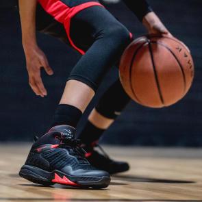 cc-choisir-chaussure-junior-basketball-confirme.jpg