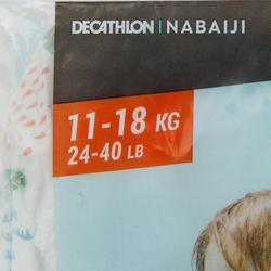 Culottes de bain jetables bébés 11-18 kg